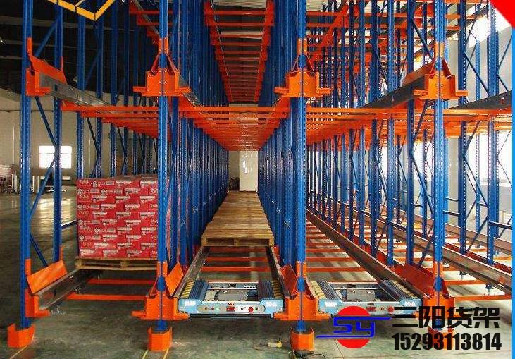 贯通式货架生产厂家
